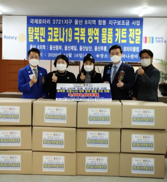Former refugees help defectors adapt to South Korea